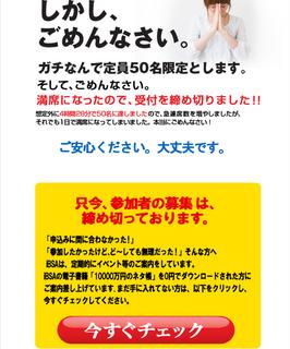 web_fb.png